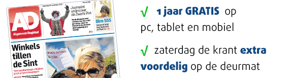 superkorting op ZATERDAG plus abonnement